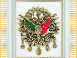 ottoman coat of army